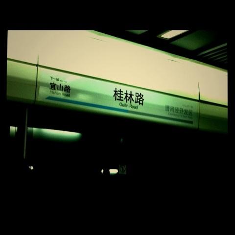 20110411-022950.jpg