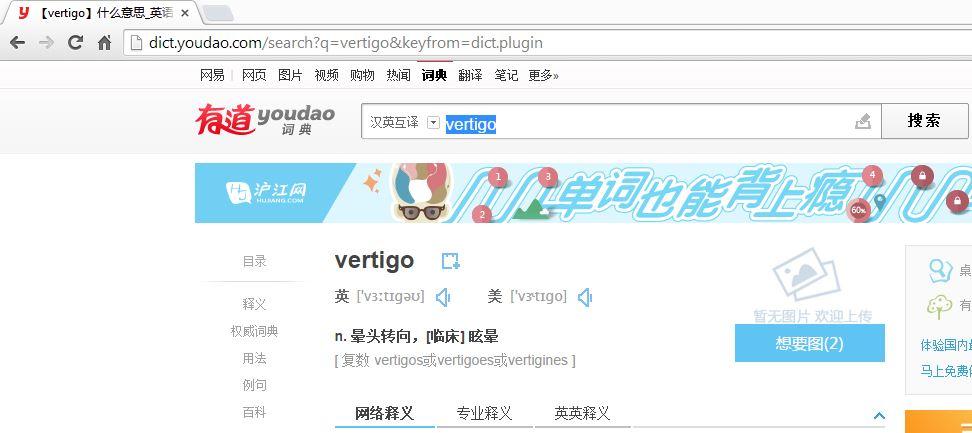 tab_search2